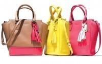 Как купить дешевую модную сумку