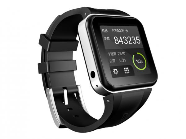 SmartQ W1 Z Watch