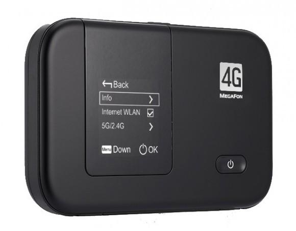 MR100-3 от Мегафон