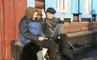 Подключи деревню к интернету