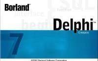 """Язык компьютерного программирования """"Delphi"""""""