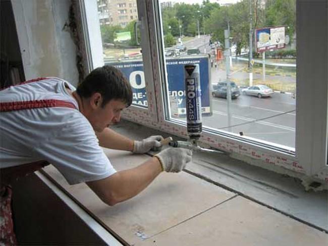 Окна и балконы - Дом моей мечты