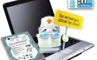 HDDlife – гарант защиты вашего компьютера