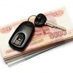 Выкуп автомобилей в городе Санкт-Петербург