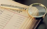 Страховые взносы на иностранных высококвалифицированных специалистов в России