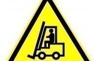 Использование знаков безопасности