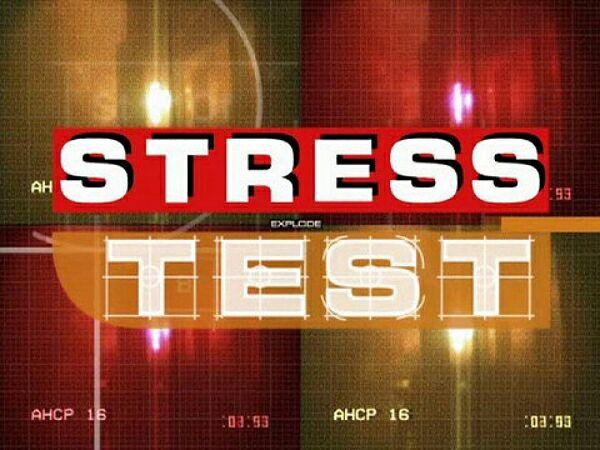 стресс тест сайта