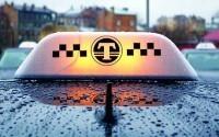 Специализированная программа для такси
