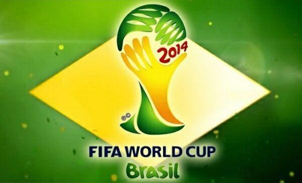 Делать ставки чемпионат мира по футболу