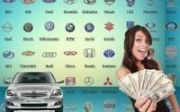 Достойная оплата за авто