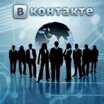 Группы Вконтакте стали интереснее