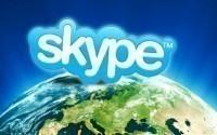 Скачать и установить Skype