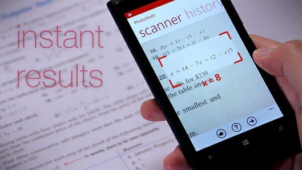 PhotoMath  решебник по математике из будущего