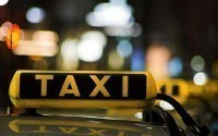 Такси СПб