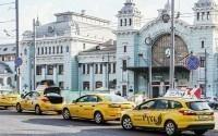 Как выбрать службу такси