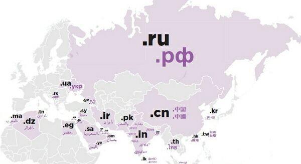 доменные зоны мира