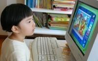 Современные игры и их роль в процессе воспитания