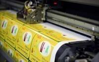 Широкоформатная печать и для чего она нужна