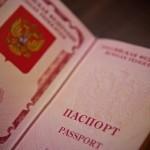 Как сделать загранпаспорт, основные моменты