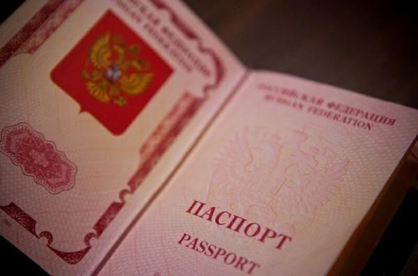Раскрытый загранпаспорт