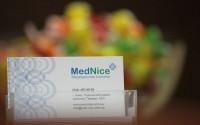 В чем преимущества клиники Меднайс?