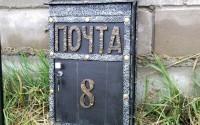 Выбираем и приобретаем современный почтовый ящик