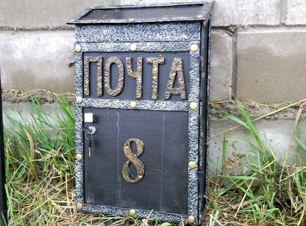 креативный почтовый ящик