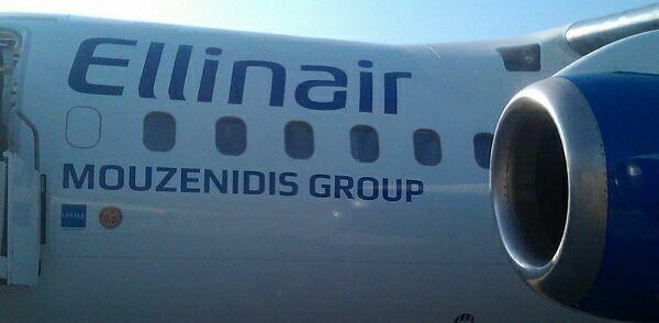 Mouzenidis Travel 2