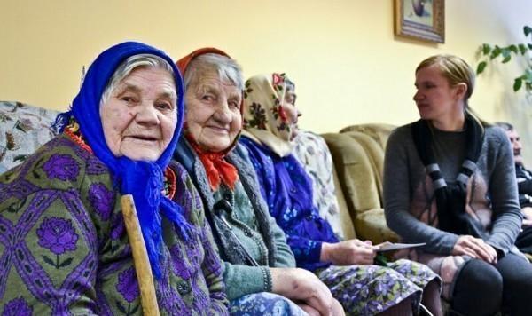 интернаты для престарелых в Москве