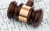 Требования к участию на электронных аукционах