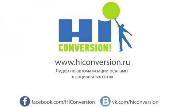hi conversion