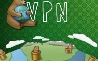 Польза и настройка VPN