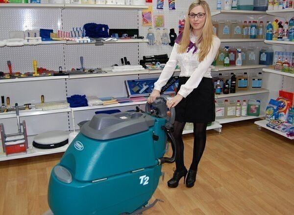 оборудование для чистки и мойки полов
