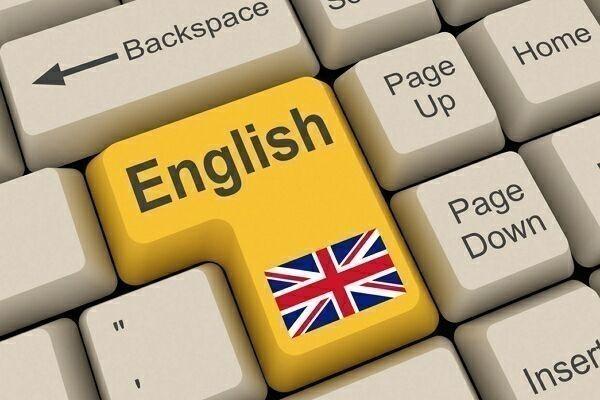 продвижение англоязычных сайтов
