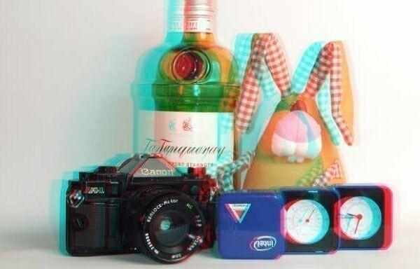 фото в формате 3d