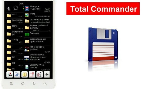 Total Commander Android