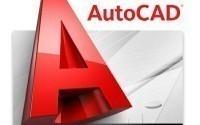 Автокад (autocad): функционал, предназначение