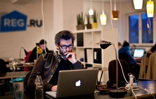 сотрудник reg.ru