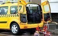 Выгода заказа такси через одну фирму