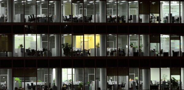 аренда офисов в москва сити