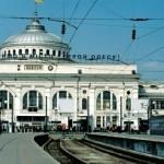 Работа в Одессе. Поиск с помощью портала объявлений ukrgo.com