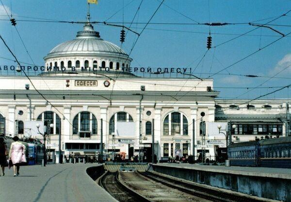 железнодорожный вокзал Одессы