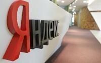 Продвижение интернет-магазина с помощью Яндекс Директа