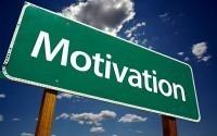Подробно о мотивации