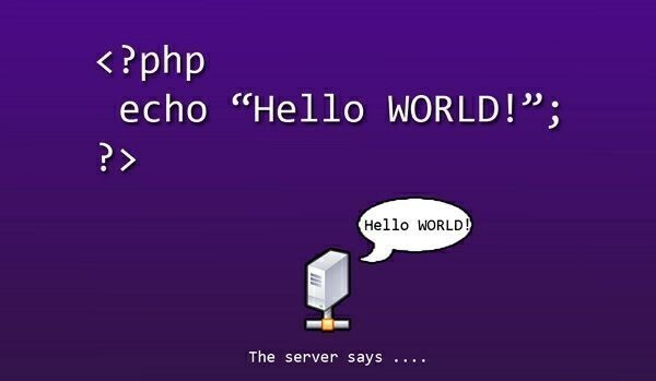 Функции php на хостинге