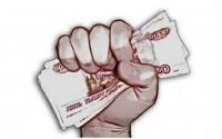 Как взять быстрый займ под проценты