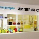 Оформление витрин и его роль в дизайне магазина