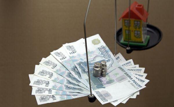 срочный займ денег под залог квартиры