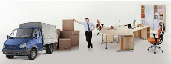 шаги для переезда офиса