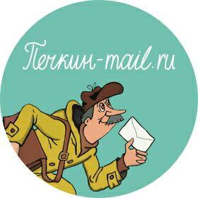печкин mail